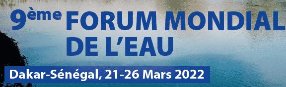 9ème Forum Mondial de l'Eau, Dakar